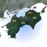 『広報③「にんげんクラブ四国ウェルカムパーティー」10月13日』の画像