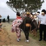 『「いつの世までも〜沖縄での結婚式〜」』の画像