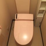 『大阪府門真市 トイレ交換 -便器交換・TOTOネオレスト-』の画像