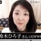 """蝶野正洋先輩のYouTube番組""""CHONO NETWORK..."""