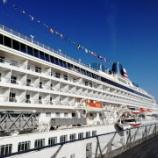 『横浜港大さん橋国際客船ターミナル - ジェムカン聖地巡礼』の画像