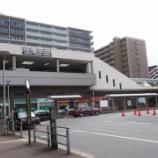 『【山田】 阪急千里線山田駅 構内』の画像
