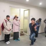 『【北九州】下関市考古博物館へ』の画像
