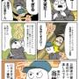 映画あらすじ漫画「ターミネーター:ニュー・フェイト」