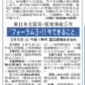 【新聞掲載】琉球新報☆平成28年2月21日付