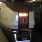 『伊豆クレイルで鉄酒』の画像