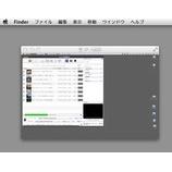 『ナスネやBlu-rayレコーダ録画機のDLNAサーバ機能がKindle Fire HD(Retina iPad)とかで使えるのは助かる。』の画像