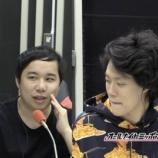『【元乃木坂46】霜降り明星のANN0でまた中田花奈の話題がwww 去年メールで粗品ににしおかすみこのネタを振っていたことが判明wwwwww』の画像