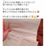 『【元乃木坂46】畠中清羅『運転免許』が取れず苦労しているらしい・・・』の画像