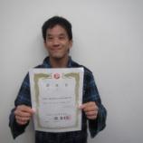 『【早稲田】スポーツリーダー資格取得』の画像