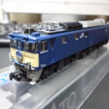 『KATO EF64 1032』の画像