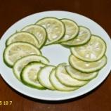『植菜物語(2100回記念)(29)・青柚子の季節(3)』の画像