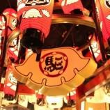 『新宿駆け込み餃子【後編】「餃子」と「火消し隊」に込められた想い』の画像