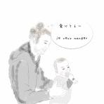 ワタシタチのハーフ&ハーフのベビー おちょこフランスパパ×わすれものジャパンママのblog