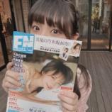 『【乃木坂46】この真夏さんオタの女の子、凄まじい可愛さなんだが・・・!!!』の画像