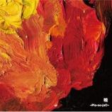 『CD Review:→Pia-no-jaC←「暁」』の画像