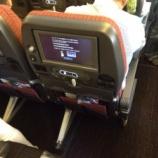 『JAL Yクラス搭乗記[NRT→MNL]サファイアチャレンジ⑦』の画像