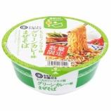 『【カップまぜそば】西友:みなさまのお墨付き もっちりノンフライ麺 グリーンカレー味まぜそば』の画像
