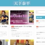 『ブログ移転』の画像