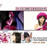 AKB48指原莉乃、「ミューサタ」と「王様のブランチ」に出演