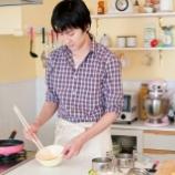 『男だけど手作り弁当食ってたら』の画像
