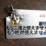 『藤の花・林のじゅんぺい』の画像