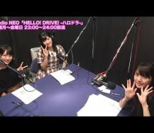 『【HELLO! DRIVE! -ハロドラ-#10】道重さゆみ・船木結・川村文乃』の画像