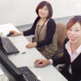 『コールセンター』の画像