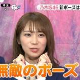 『乃木坂46 今年、新たな『無敵のポーズ』が編み出される!!!!!!』の画像