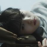 『【乃木坂46】初っ端から可愛いwww『フェットチーネグミ』CM 第2話が公開に!!!!!!』の画像