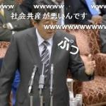 【動画】国会、安倍総理が社民党に「御党は与党になったら合憲、野党になったら違憲、ぷっ」