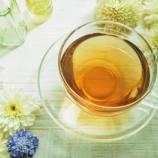 『Premium薬膳茶コース、8月21日(金)受付スタートです!!』の画像