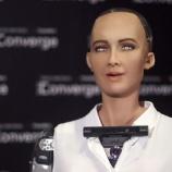 『AIに奪われない職業』の画像