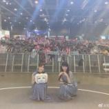 『【乃木坂46】凄いファンの数!!松村沙友理 中国・広州でのファンとの集合写真を公開!!!』の画像