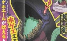 妖怪ウォッチ3 映画連動クエストを攻略するニャン!