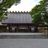 『いつか行きたい日本の名所 熱田神宮』の画像
