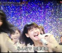 『モーニング娘。'18横山玲奈NHK「うたコン」で元気いっぱいのお知らせ』の画像