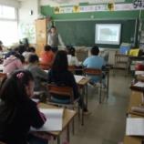 『横浜の小学校で、また授業をしました』の画像