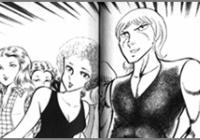 『大人の事情された漫画のシーンwwww(画像あり)』の画像
