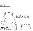 毛の落ちない「ハゲ」は掃除が助かる、北海道・層雲峡のホテルが「ハゲ割」を導入