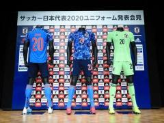 日本代表新ユニホームに賛否!←これ・・・