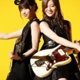 『乃木坂46で『ギターがカッコ良い』楽曲は??』の画像