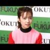 【悲報】島崎遥香さんフォトブック売り上げ山田菜々以下・・・