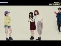 8人となったJuice=Juice初のDVD MAGAZINEきたぞ!!