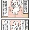 第二子あおい出産話⑨ 子宮口8cm編