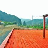 『下松の新里山レストラン(2)』の画像