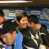 『【野球】ロッテ成瀬が結婚を発表』の画像