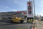 新しく焼き肉の「ワンカルビ」ができるみたい〜星田の隣、枚方市高田のスタバ横に9月21日オープン予定〜