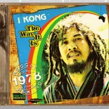 『I Kong「The Way It Is」』の画像