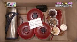 """""""この世で一番美味しい""""韓国スイーツを食べた嵐&上戸彩、一口食べると笑顔が消えて無言に・・・視聴者「ステマ失敗www」"""